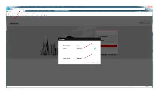 How To Add Hikvision IP Camera