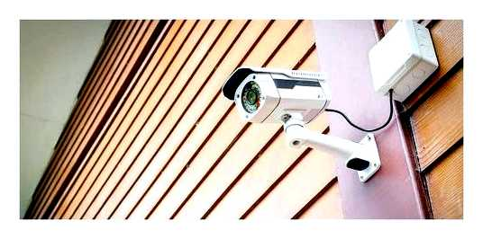 How To Find Out The Password From The Security Camera