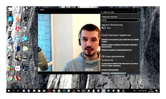 How To Record With A Webcam
