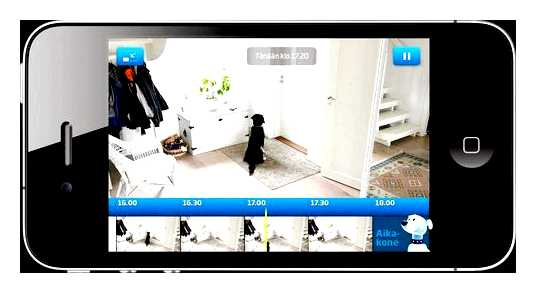 How To Watch CCTV Cameras Through The Phone