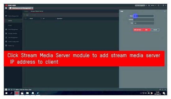 stream, media, server, hikvision, setting